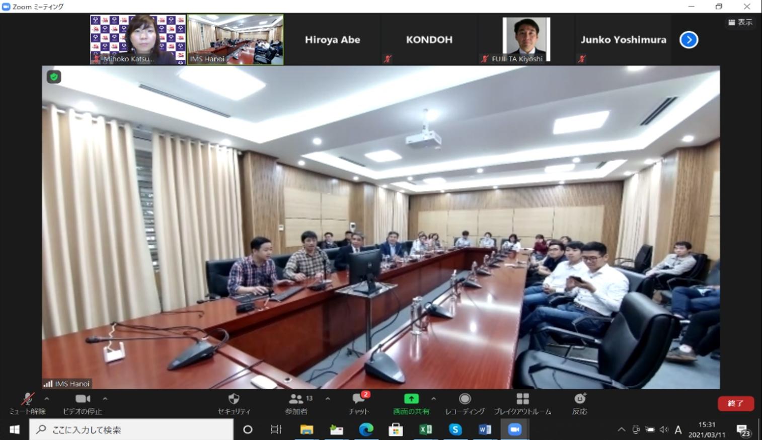 """Hội thảo trực tuyến ASEAN 2021 về """"Vật liệu và công nghệ nano"""""""