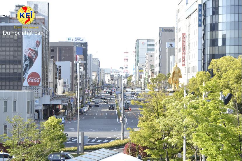 Chương trình du học Nhật Bản hỗ trợ học phí tại  thành phố Nagoya - Nhật Bản