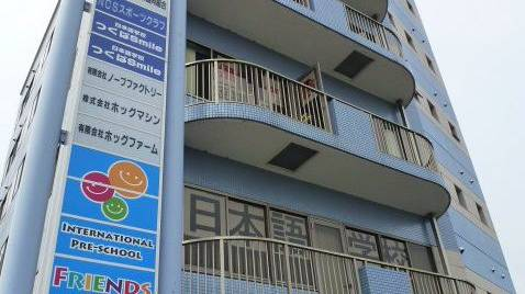 Trường Nhật Ngữ Tsukuba Smile - lựa chọn của nhiều du học sinh du học Nhật Bản
