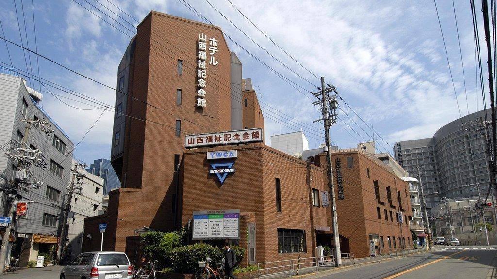 Chương trình du học Nhật Bản tại H2T - Du học tự túc