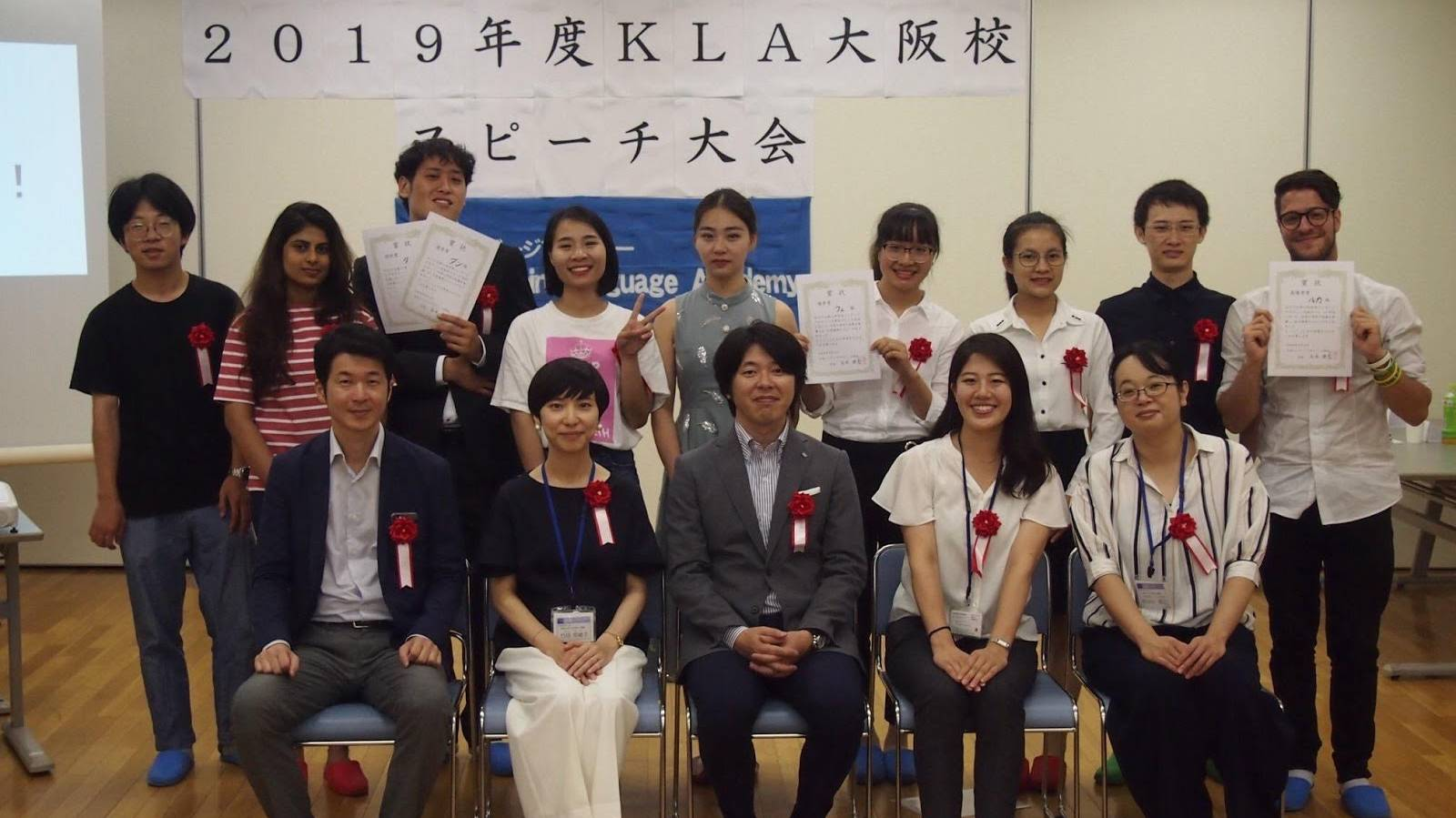 Du học Nhật Bản tại KYOSHIN Language Academy