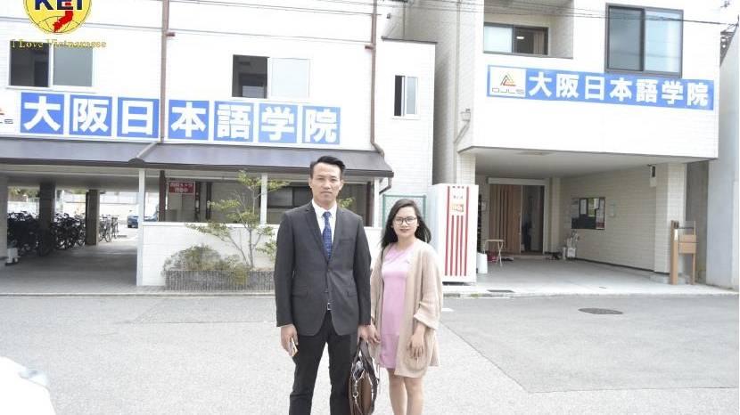Du học Nhật Bản tại trường học viện nhật ngữ Osaka