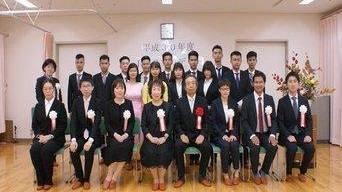 Du học Nhật Bản tại Trường Nhật Ngữ JVC