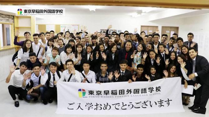 Du học Nhật Bản tại trường TOKYO WASEDA