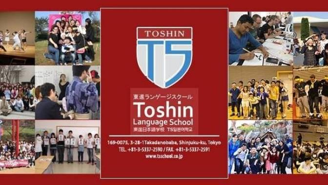 Du học Nhật Bản với trường Nhật Ngữ Toshin