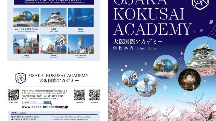 Du học tự túc Nhật Bản tại Osaka Kokusai Academy