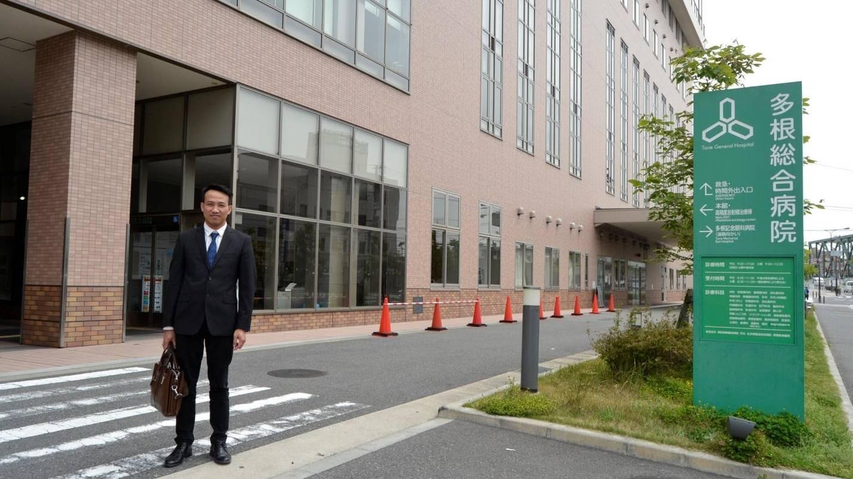 Giới thiệu bệnh viện điều dưỡng Tane của Tổng công ty y tế xã hội Kitsukokai