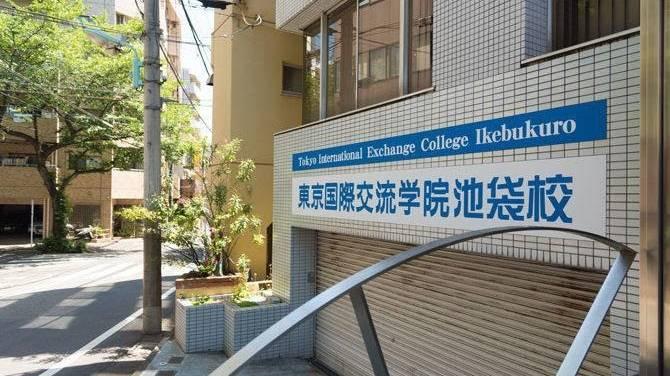 Học viện giao lưu quốc tế Tokyo – điểm đến lý tưởng của du học Nhật Bản