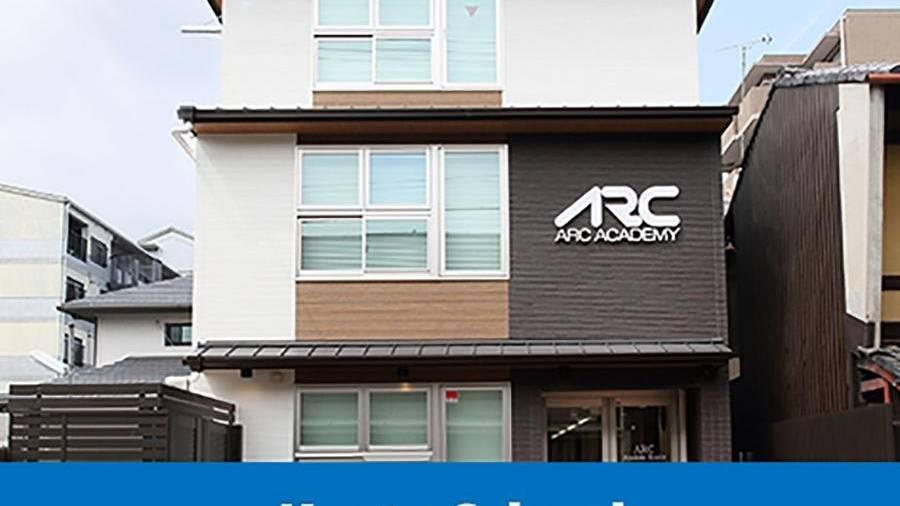 Du học Nhật Bản tại ARC Academy – Cơ sở tại Kyoto