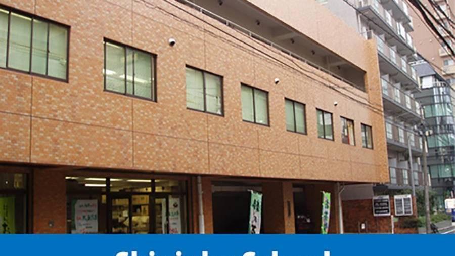 Những điều cần biết khi du học Nhật Bản tại Trường Nhật Ngữ ARC Gakuen