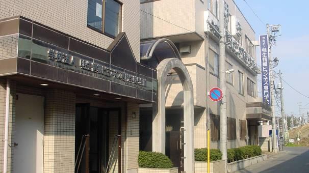 Cơ hội du học Nhật Bản tại Trường Human Welfare Hiroshima Tháng 4/2020
