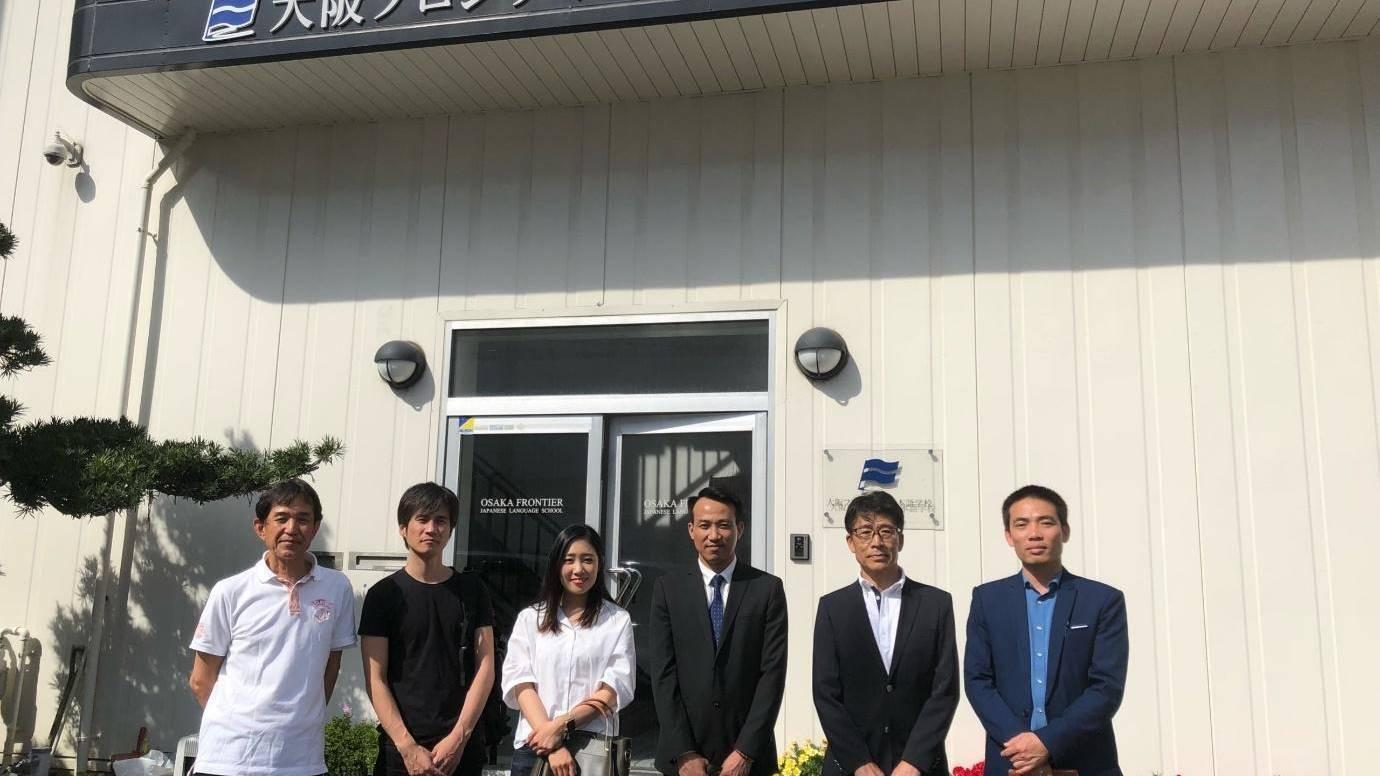 Trường Nhật ngữ Osaka Frontier, lựa chọn hàng đầu khi du học Nhật Bản