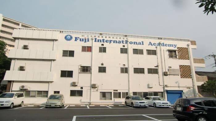 Trường Nhật ngữ quốc tế FuJi-Thông tin trường và học phí