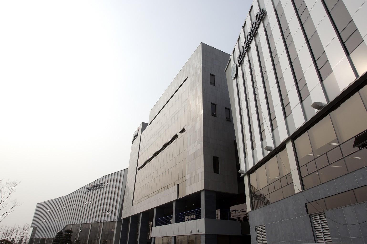 Viện quản lý và chính sách công KDI Hàn Quốc