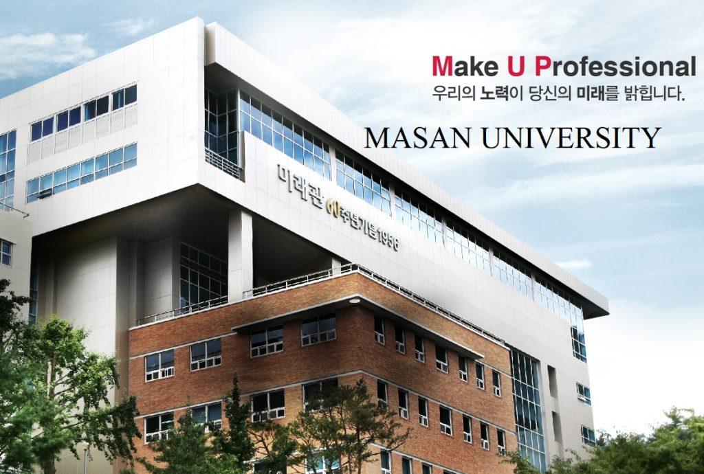 Trường đại học Masan Hàn Quốc - Masan University