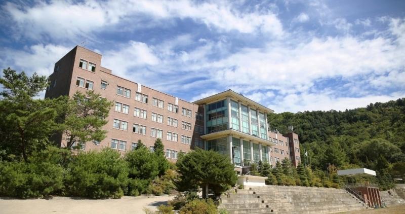 Trường Đại học SongGok