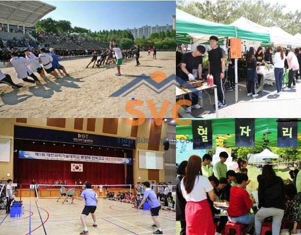 Chương trình hoạt động tại Cao đẳng Khoa học Kỹ thuật Daejeon