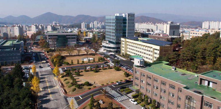 ĐẠI HỌC QUỐC GIA KONGJU HÀN QUỐC - Kongju National University