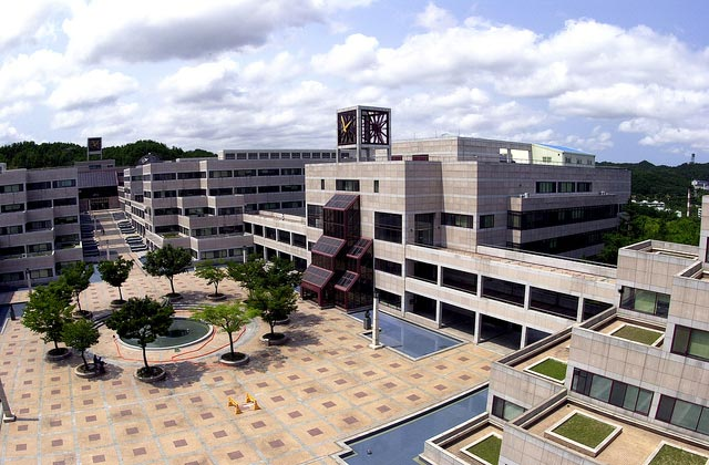 Đại học Khoa học và Công nghệ Pohang