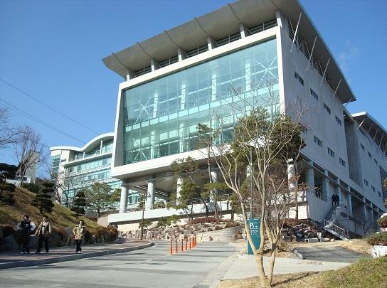 Đại học Yongin Hàn Quốc - Yong In University