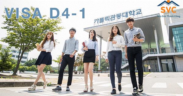Visa D4-1 dành cho du học sinh quốc tế học tiếng Hàn tại Hàn ngữ