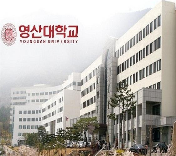 ĐẠI HỌC YONGSAN - Youngsan University ĐÀO TẠO NGÀNH THƯƠNG MẠI QUỐC TẾ HÀNG ĐẦU