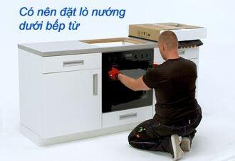 Mua bếp điện từ kết hợp lò nướng theo nhu cầu