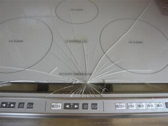 Hầu hết các đại lý không nhận bảo hành kính bếp từ