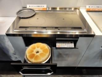 Sửa bếp từ sanyo 24/7 gọi 15p là có thợ đến