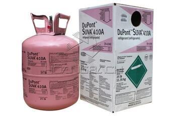 Điều hòa daikin sử dụng gas nén rất cao, áp suất lớn