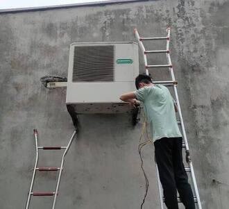 Lắp điều hòa 24000btu cho phòng rộng 40m2