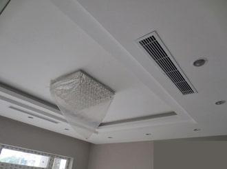 Lắp điều hòa ống gió mutli Mitsubishi cho phòng ngủ