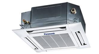 Ưu điểm của điều hòa Panasonic âm trần